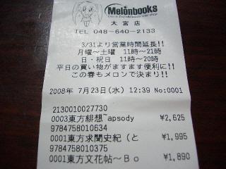 ¥6510