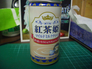 紅茶「姫」