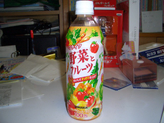 野菜ジュースですね。